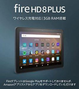 fire8